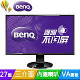 BenQ GW2760HS-L 27型VA不閃屏三介面液晶螢幕
