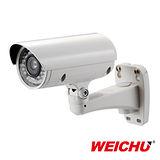 威聚科技WEICHU 戶外型 5百萬畫素 H.264 IP Camera ICW-5100R