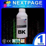 NEXTPAGE 台灣榮工 EPSON 全系列 Dye Ink 黑色可填充染料墨水瓶/100ml