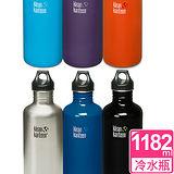 (任選2支) 美國KK 不鏽鋼冷水瓶1182ml