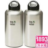 (2支) 美國KK 寬口不鏽鋼冷水瓶1893ml 原鋼色