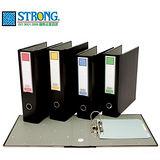 【自強 STRONG】250L 拱型二孔夾/文件夾/資料夾 (280×80×350mm)