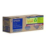 【EPSON】S050441/0441原廠高容量黑色碳粉匣