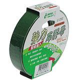 【北極熊 Polar Bear】CLT2415G 綠色布紋膠帶/布質膠帶 (24mm×15yds)