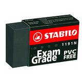 【德國天鵝 STABILO】1191N 環保橡皮擦/塑膠擦 (小)