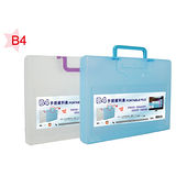 【聯合 W.I.P】WIP CP3305 B4 手提資料盒/文件盒