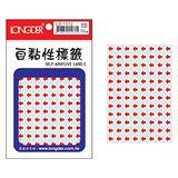 【龍德 LONGDER】LD-1312 紅箭頭 自粘標籤/標籤紙 (8mm)