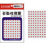 【龍德 LONGDER】LD-1312 紅箭頭 標籤貼紙/自黏性標籤/直徑8mm (1056張/包)