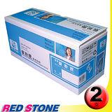 RED STONE for HP Q7516A環保碳粉匣(黑色)/二支超值組