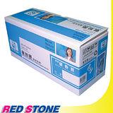 RED STONE for PANASONIC KX-FA76A環保碳粉匣(黑色)