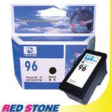 RED STONE for HP C8767WA[高容量]環保墨水匣(黑色) NO.96