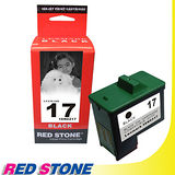 RED STONE for LEXMARK 10N0217墨水匣(黑色)