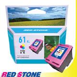 RED STONE for HP CH564WA環保墨水匣(彩色)NO.61XL