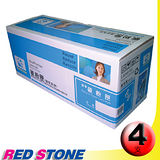 RED STONE for EPSON S050210.S050211.S050212. S050213環保碳粉匣(黑黃紅藍)四色超值組