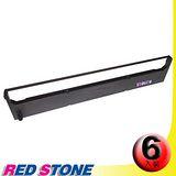 RED STONE for LEDOMARS LP7000S黑色色帶組(1組6入)