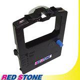 RED STONE for PRINTEC PR790/ OKI ML790黑色色帶
