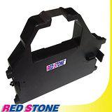 RED STONE for PRINTEC PR822S/ STAR NX2410黑色色帶