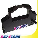 RED STONE for PRINTEC PR836S黑色色帶