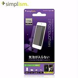 Simplism iPod touch (5th) 專用霧面少氣泡抗菌保護貼