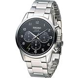 SEIKO SPIRIT 太陽能計時腕錶 V175-0BJ0A SBPY137J