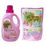 CHEE YEN綺緣無患子植物性抗菌洗衣乳2000g(足柑欣 1瓶+9包組)