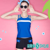 思薇爾泳裝SWEAR 海軍雙肩條紋二件式泳裝(M~XL)