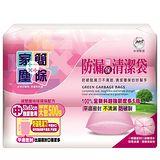家簡塵除-防漏清潔袋(中)-500g3入