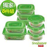 Snapware 康寧密扣 Eco Pure 耐熱玻璃保鮮盒8件組 804