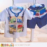 魔法Baby~專櫃款1~3歲男寶寶純棉短袖套裝 (藍.綠.紅) k41156