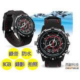 西歐科技 P5000-AP 時尚手錶造型防水錄影機 8GB