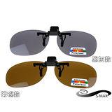 特價★好評推薦【S-MAX專業代理品牌】 夾式可掀 頂級偏光鏡片 抗UV400 新款上市 圓弧型 偏光太陽眼鏡