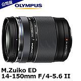 OLYMPUS M.ZUIKO ED 14-150mm II 二代 F4.0-5.6 旅遊變焦鏡頭(14-150,公司貨)