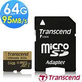 Transcend 創見 64G microSD 633X UHS-I Class10 U3 記憶卡(95MB/s)