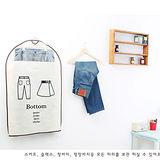 【收納職人】韓系手繪感衣服防塵袋收納袋(裙褲)
