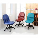 《BuyJM》L型皮面經典氣壓辦公椅/電腦椅