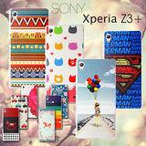 VXTRA Sony Xperia Z3+ 5.2吋 藝術彩繪保護殼 背蓋