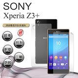 VXTRA 索尼 Sony Xperia Z3+ (日本Z4國際版) 防眩光霧面耐磨保護貼(正反雙膜)