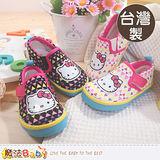 魔法Baby~台灣製專櫃款Hello Kitty正版女童帆布鞋 sh6554