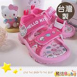 魔法Baby~台灣製Holle kitty正版女童涼鞋 sh6707