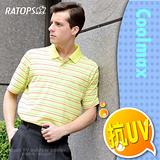【瑞多仕-RATOPS】COOLMAX 男款 輕量透氣短袖POLO衫 DB8617 淺蘋果綠