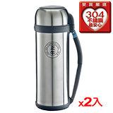★2件超值組★正牛 #304不鏽鋼超真空保溫瓶(2L)