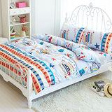 Picasso-自由旅行-雙人三件式 床包組