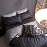 OLIVIA 《 艾德蒙 深灰 》雙人床包枕套三件組