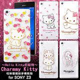 三麗鷗授權正版 Charmmy Kitty 波斯貓恰咪 SONY Xperia Z3 D6653 透明軟式保護套 手機殼