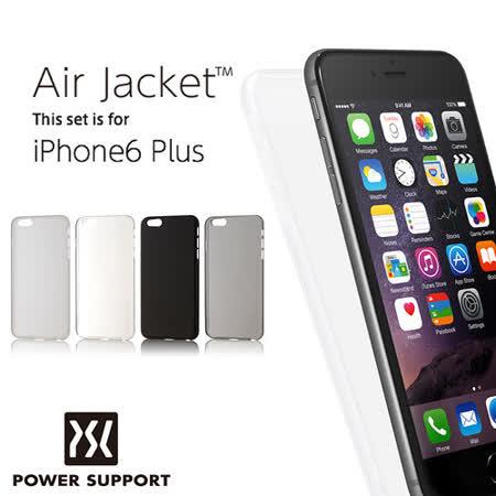 POWER SUPPORT iPhone6 Plus Air jacket 保護殼(附亮面螢幕保護貼) -friDay購物 x GoHappy