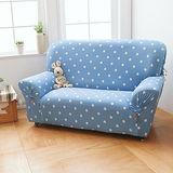 格藍傢飾-雪花甜心涼感彈性沙發套2人座-蘇打藍