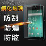 【YANG YI】揚邑Sony Xperia Z2a 防爆防刮防眩弧邊 9H鋼化玻璃保護貼膜