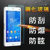 【YANG YI】揚邑Sony Xperia Z3 防爆防刮防眩弧邊 9H鋼化玻璃保護貼膜