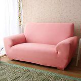 HomeBeauty 超涼感透氣彈性沙發罩 雙人座-清新粉