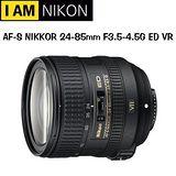 NIKON AF-S NIKKOR 24-85mm F3.5-4.5G ED VR (公司貨) -送MARUMI 72mm UV DHG 保護鏡